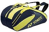 ヨネックス(YONEX) テニス ラケットバッグ6(リュック付き・テニスラケット6本用) BAG1732R イエロー×ネイビー(392)