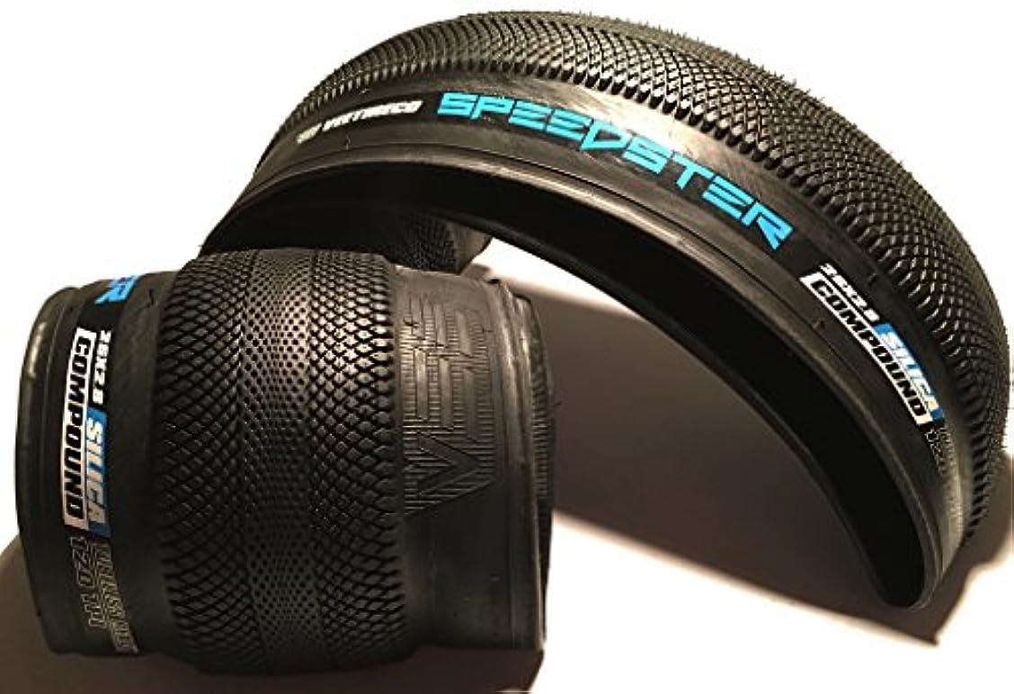 劇作家補助金感性Vee - ゴム製スピードスター 26x2.8 自転車タイヤ 折りたたみビーズ シリカコンパウンド 2個セット