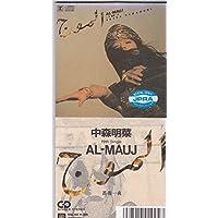 AL-MAUJ(アルマージ) /薔薇一夜