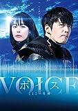 [DVD]ボイス~112の奇跡~ DVD-BOX1