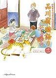 品川宿 猫語り(11) (ねこぱんちコミックス)