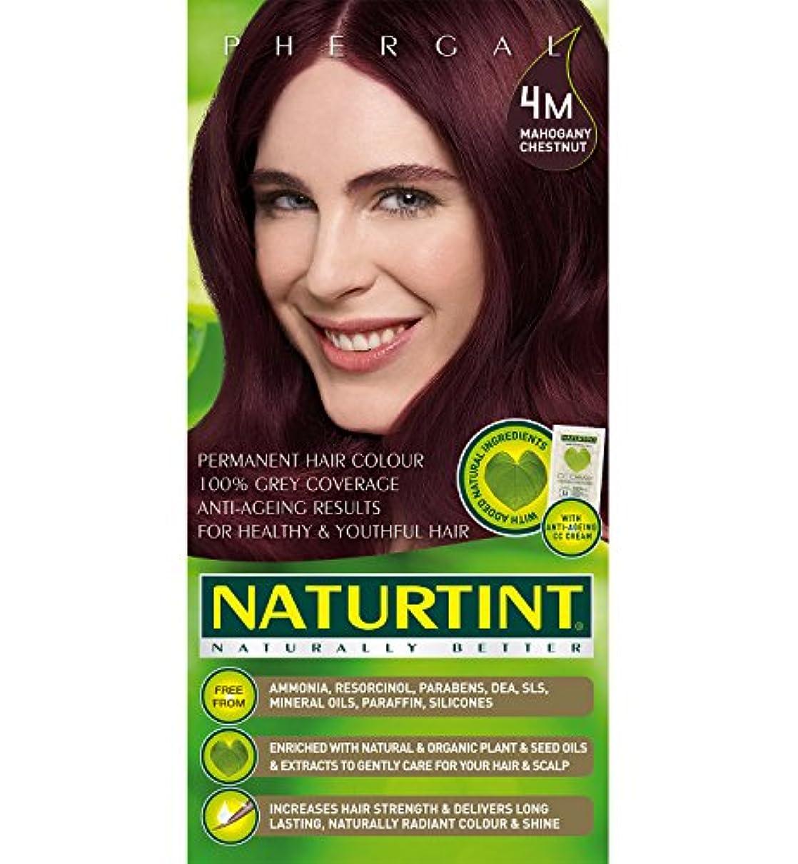 厚さ裂け目ハムNaturtint Hair Color 4M Mahogany Chestnut Count (並行輸入品)
