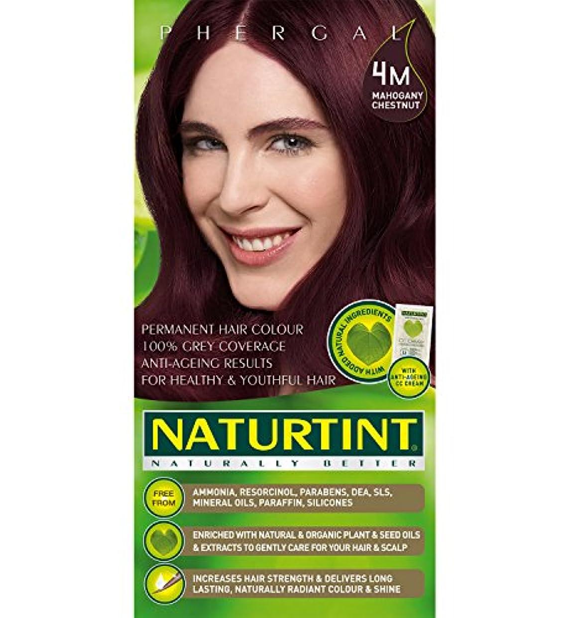 不十分な茎コテージNaturtint Hair Color 4M Mahogany Chestnut Count (並行輸入品)