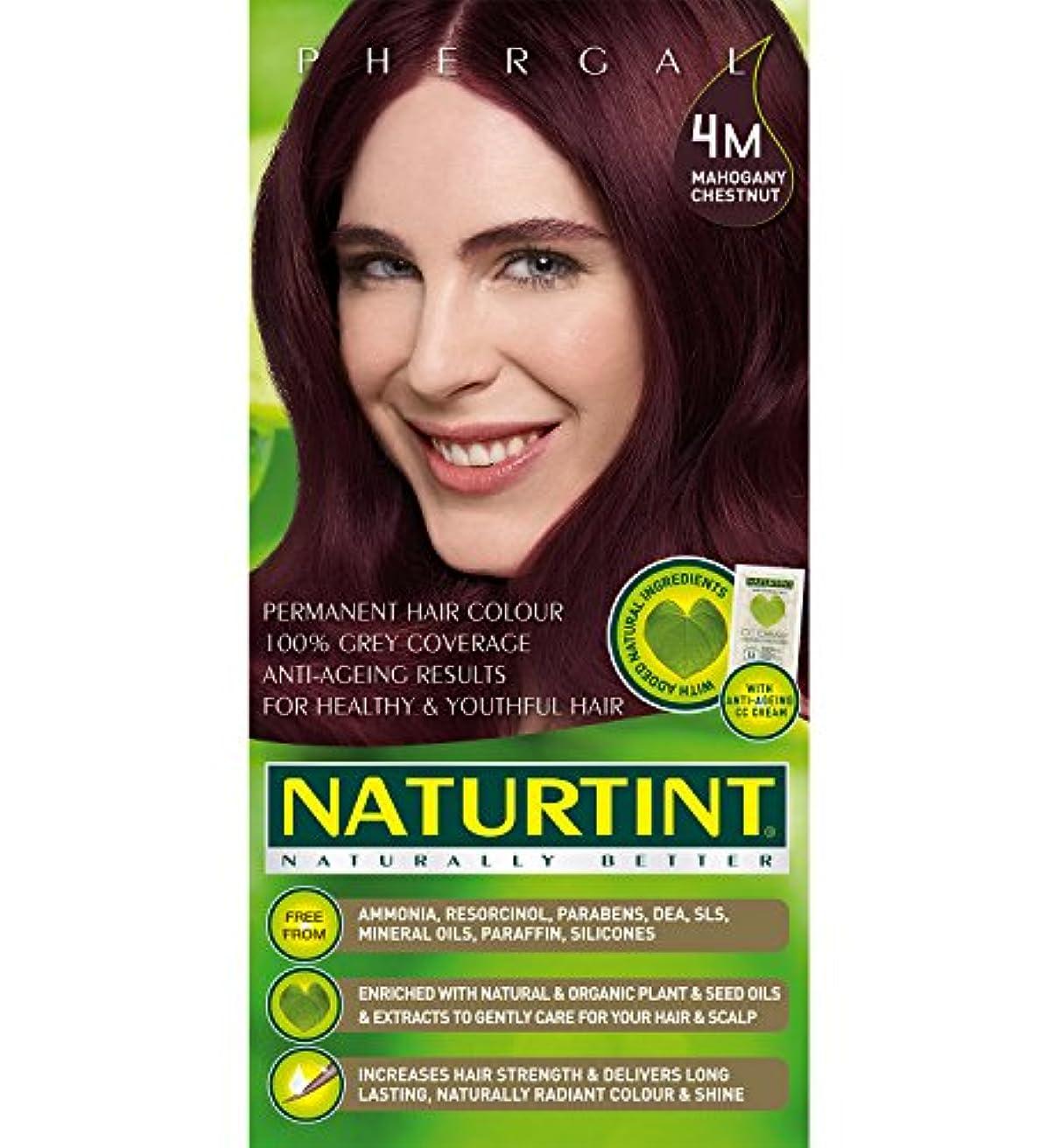悪化させる減衰夜の動物園Naturtint Hair Color 4M Mahogany Chestnut Count (並行輸入品)