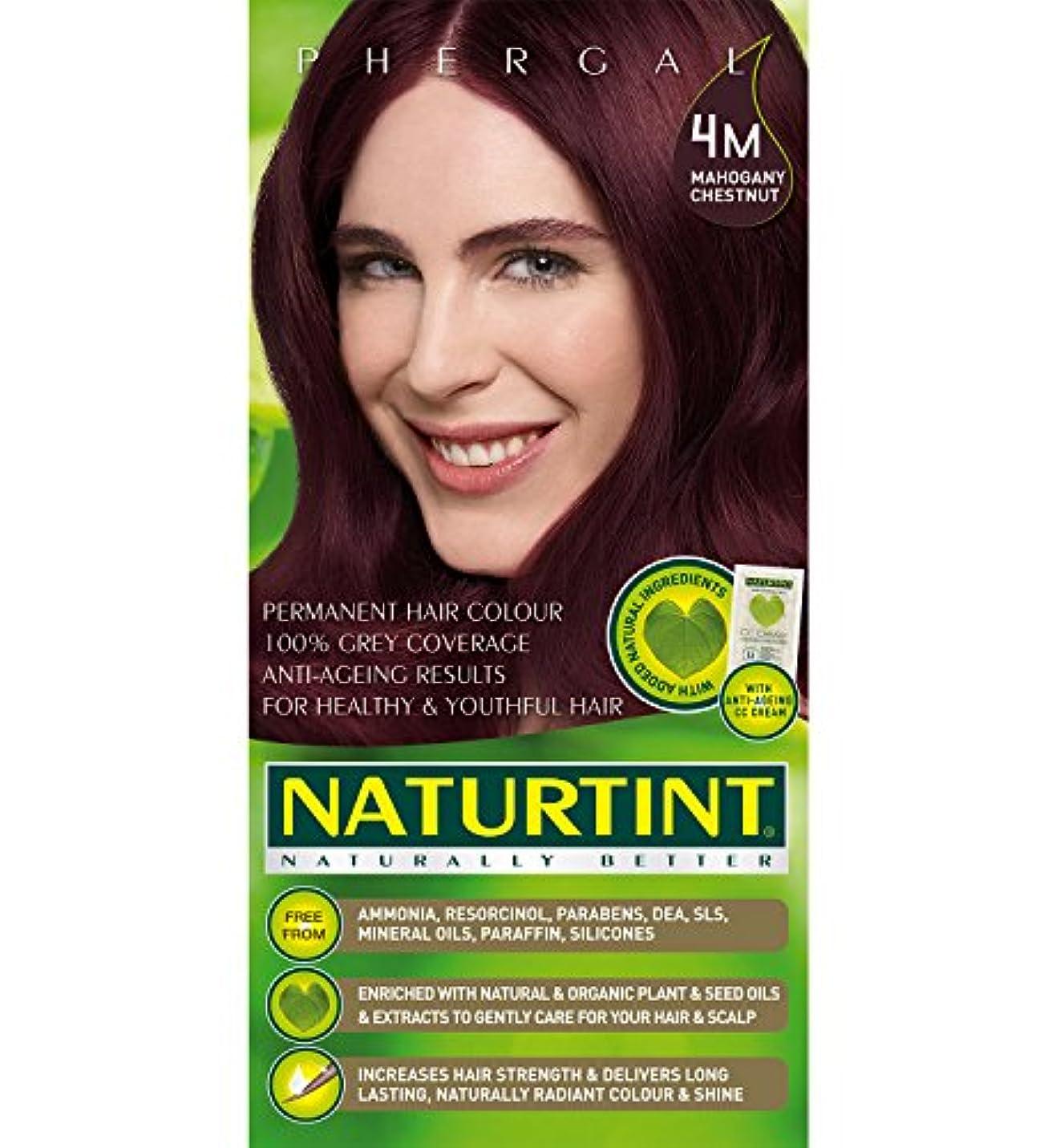 暖かさ止まる不可能なNaturtint Hair Color 4M Mahogany Chestnut Count (並行輸入品)