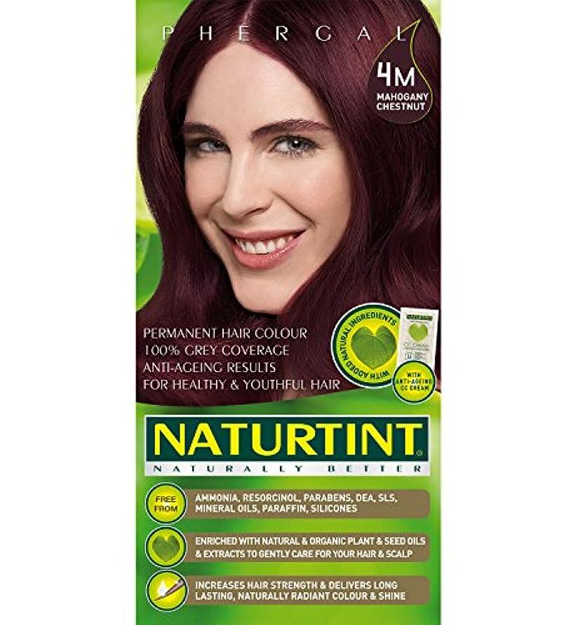 に勝るポゴスティックジャンプフルートNaturtint Hair Color 4M Mahogany Chestnut Count (並行輸入品)