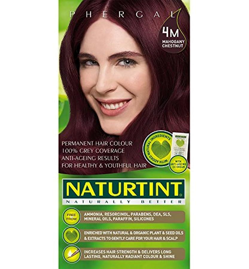 アライアンスアクティブ活力Naturtint Hair Color 4M Mahogany Chestnut Count (並行輸入品)