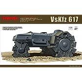 モンモデル 1/35 VsKfz 617 アルケット・ミーネンロイマー重地雷処理車