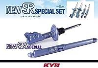 KYB (カヤバ) New SR SPECIAL ショックアブソーバーセット 1台分 キューブ/キューブ3 BNZ11 02/10~ (SX,EX)エンジン形式(CR14DE)駆動(4WD) NS5230Z1045Z