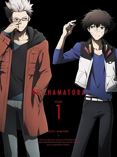 リプライ ハマトラ 1 初回生産限定版[DVD]の詳細を見る