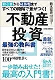 鈴木 宏史 (著)(22)新品: ¥ 1,500