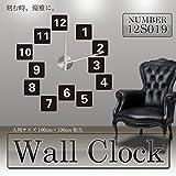 My Vision ウォールクロック 組立て DIY 立体時計 壁 巨大 おしゃれ インテリア 北欧 MV-12S019