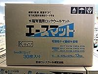 水稲育苗用ロックウールマット エースマットKタイプ 30枚入り