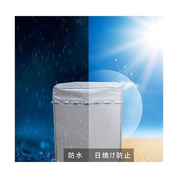 [Mr. You ]洗濯機カバー 裏起毛の厚手...の紹介画像3