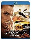 アウトバーン[Blu-ray/ブルーレイ]
