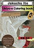 Jakuchu Ito Ukiyo-e Coloring book 大判