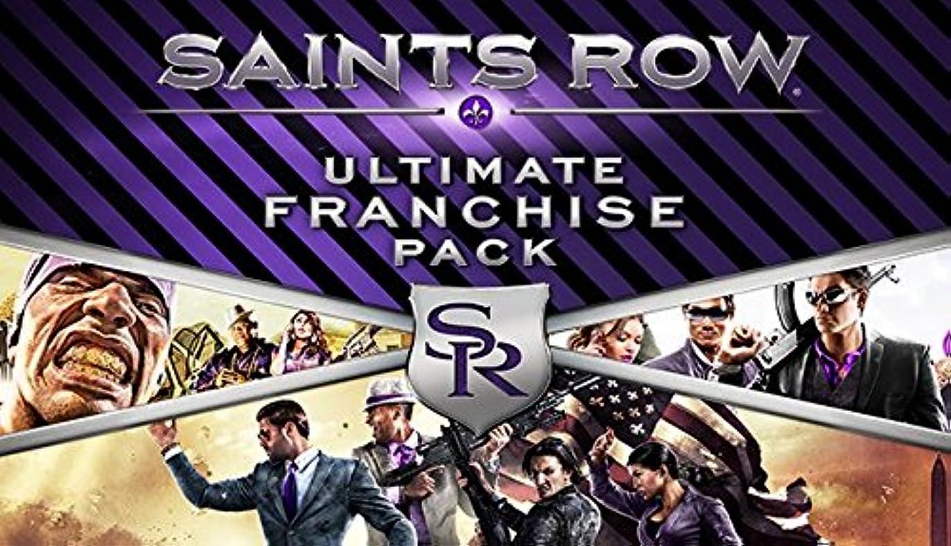 悪性しないでください柔らかい足Saints Row Ultimate Franchise Pack [オンラインコード]