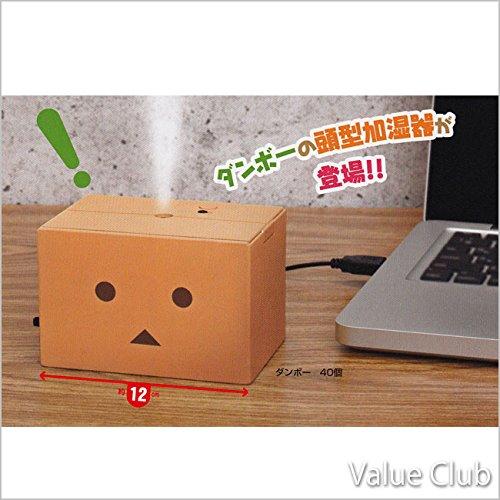 ダンボーDANBOARD USB加湿器 よつばと! 卓上加湿器