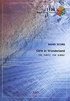 バンドスコアピースBP1100 Girls in Wonderland / 放課後ティータイム