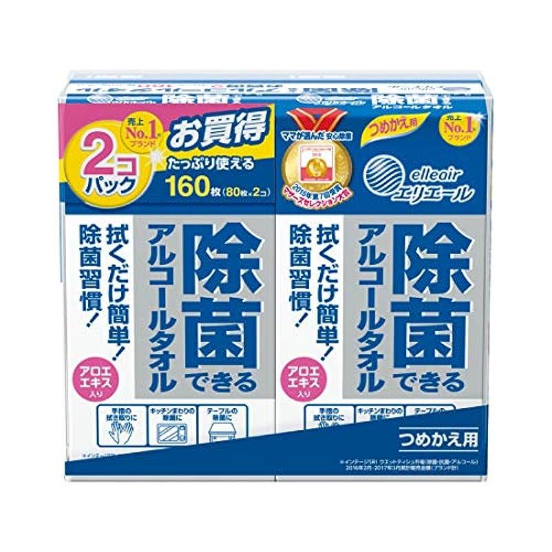 遠え制限する怠エリエール ウェットティッシュ 除菌 アルコールタイプ ボトル つめかえ用 160枚(80枚×2パック) 【まとめ買い】