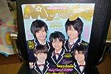 Myojo (ミョウジョウ) 2012年 04月号 [雑誌]