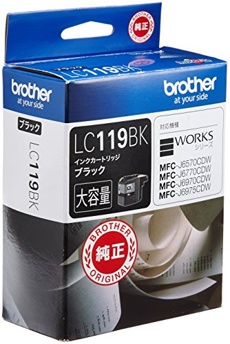 brother 純正インクカートリッジ大容量 ブラック LC...