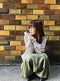 【Amazon.co.jp限定】KASUMISOU(初回限定盤)(デカジャケット・初回限定盤バージョン付き)