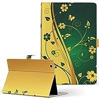 Quatab 01 KYT31 kyocera 京セラ Qua tab タブレット 手帳型 タブレットケース タブレットカバー カバー レザー ケース 手帳タイプ フリップ ダイアリー 二つ折り クール 花 フラワー 緑 グリーン イエロー quatab01-007556-tb