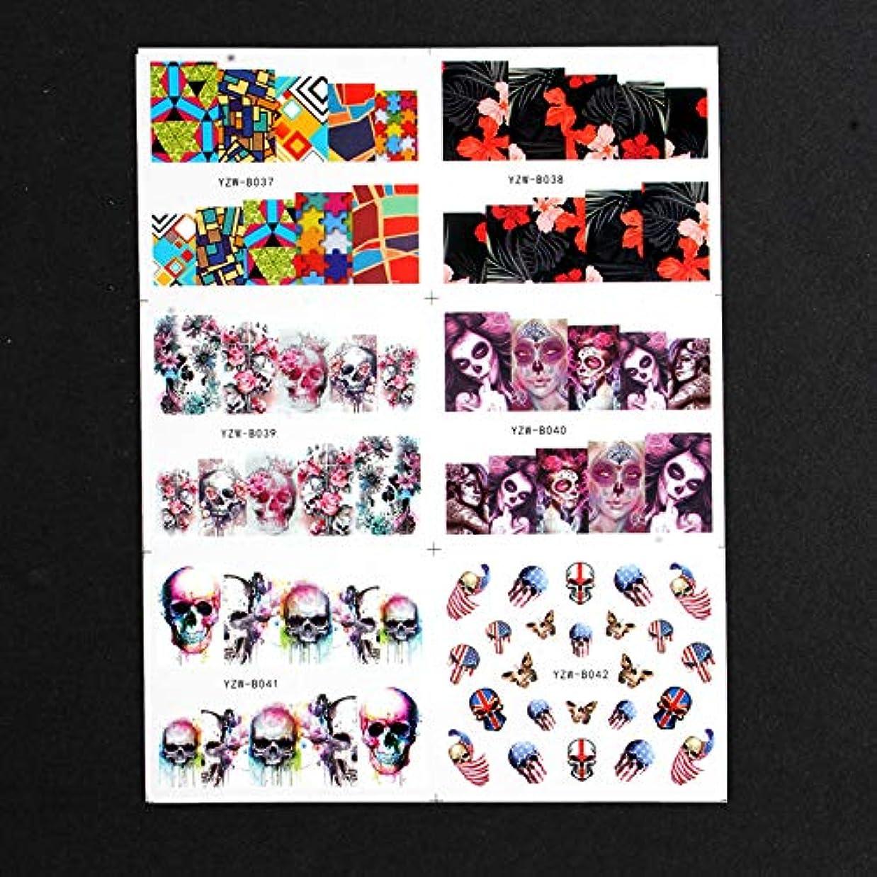 鰐不器用ピンクSUKTI&XIAO ネイルステッカー 48デザインネイルアートステッカースタイルデカールデコレーションマニキュアDiyスタイリングラップツール