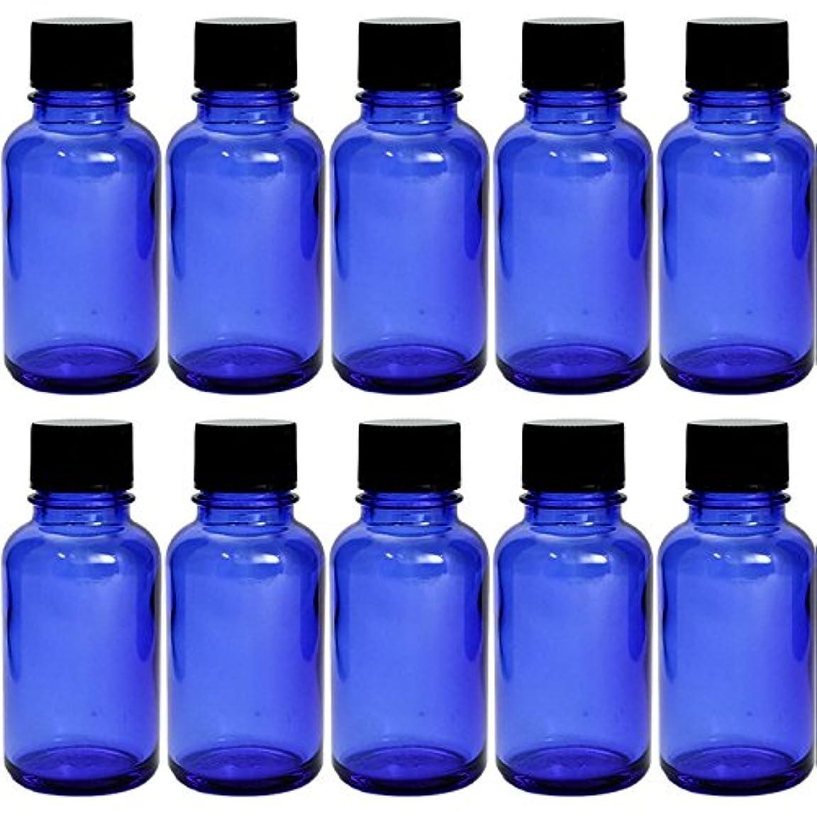 ユーモア伝導有益遮光瓶 ブルー 30cc SYA-B30cc -10本セット- (黒CAPのみ)