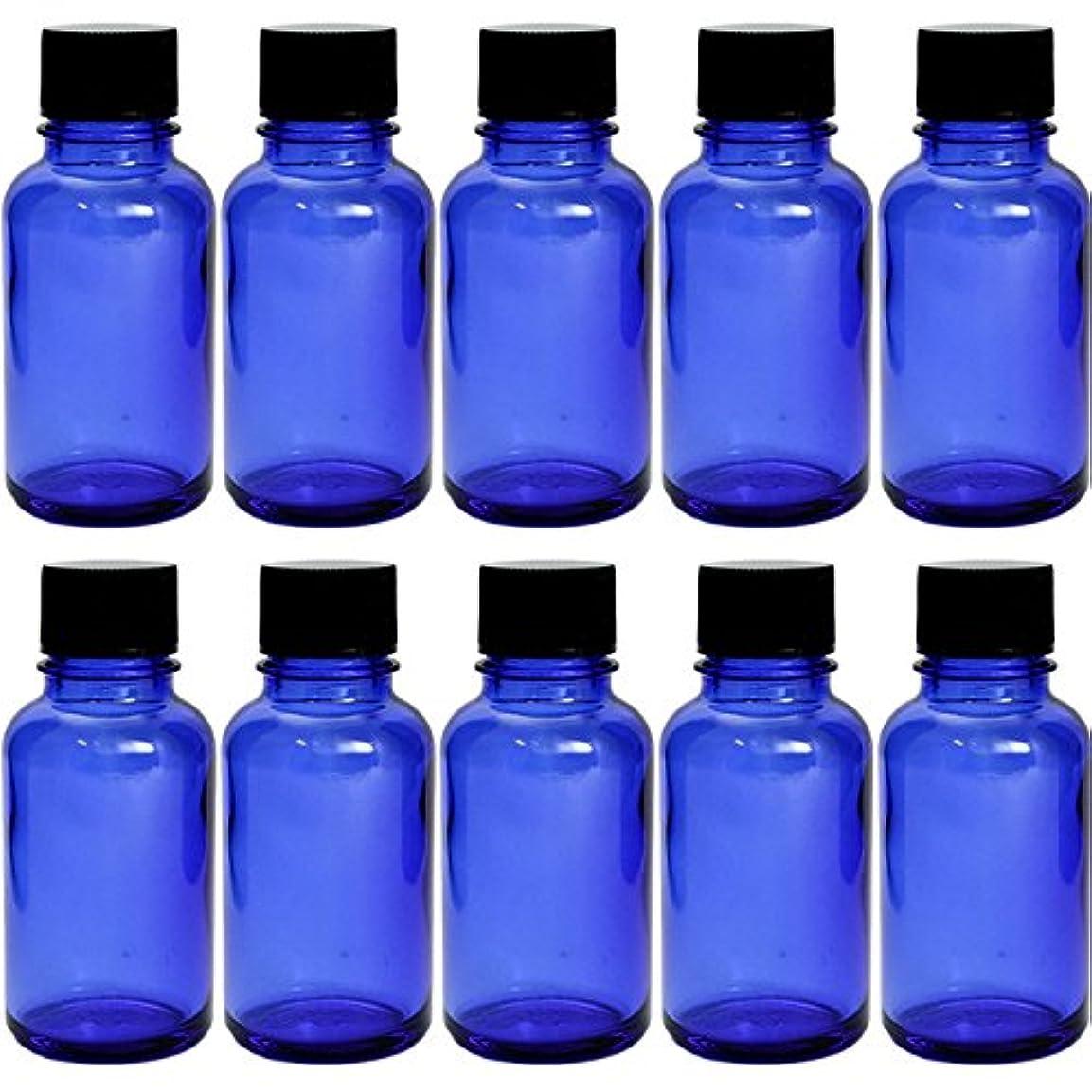 広々オセアニア書く遮光瓶 ブルー 30cc SYA-B30cc -10本セット- (黒CAPのみ)