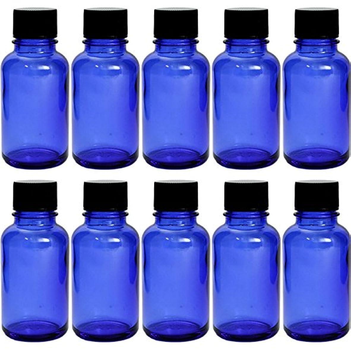 熟達かご高める遮光瓶 ブルー 30cc SYA-B30cc -10本セット- (黒CAP 穴なし中栓付)