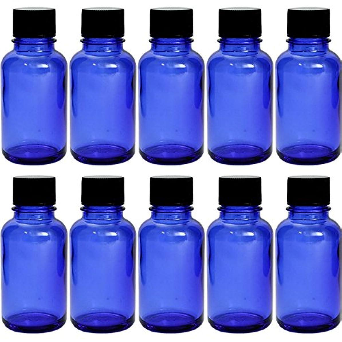 促すくるみ納屋遮光瓶 ブルー 30cc SYA-B30cc -10本セット- (黒CAP 穴なし中栓付)