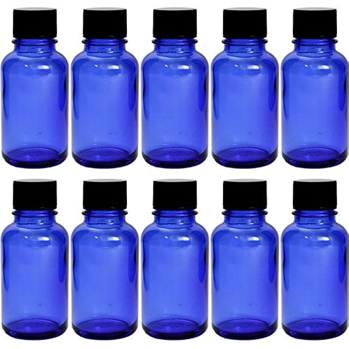 従来の補償恐竜遮光瓶 ブルー 30cc SYA-B30cc -10本セット- (黒CAP 穴なし中栓付)