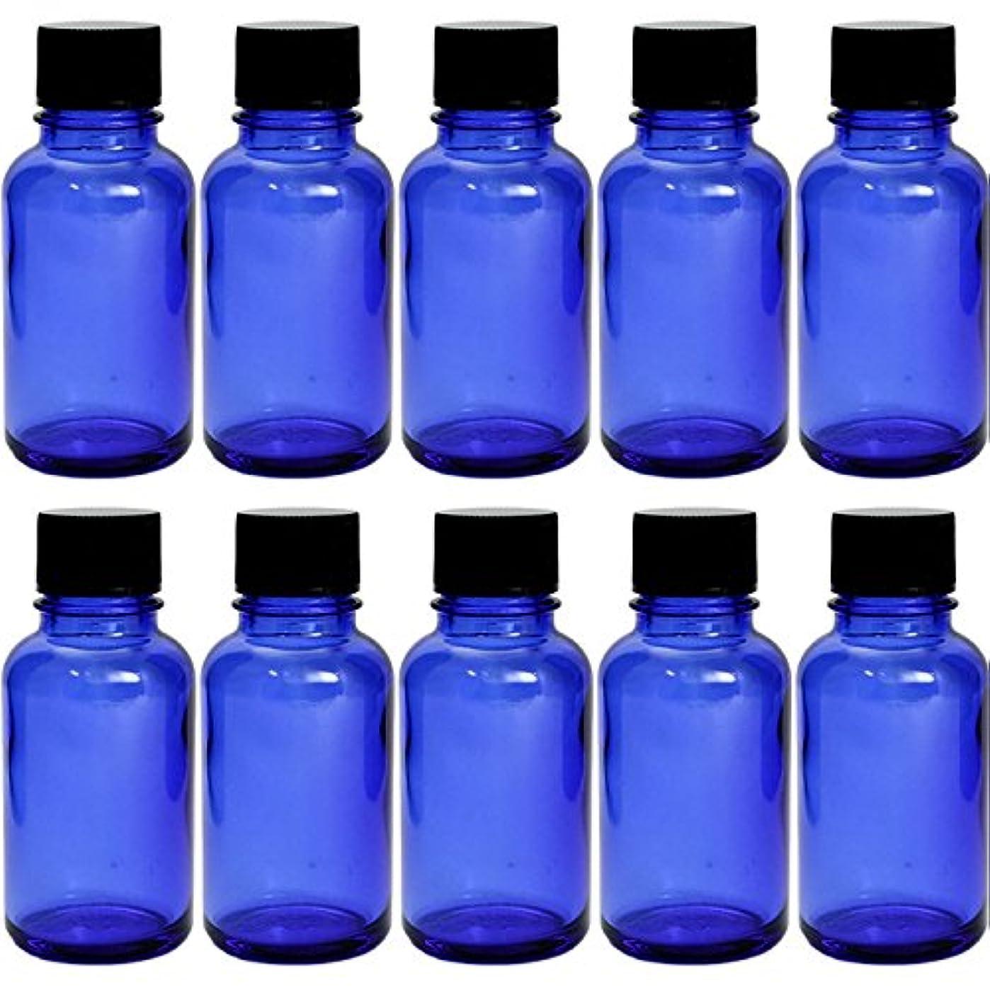 化学無法者文法遮光瓶 ブルー 30cc SYA-B30cc -10本セット- (黒CAPのみ)