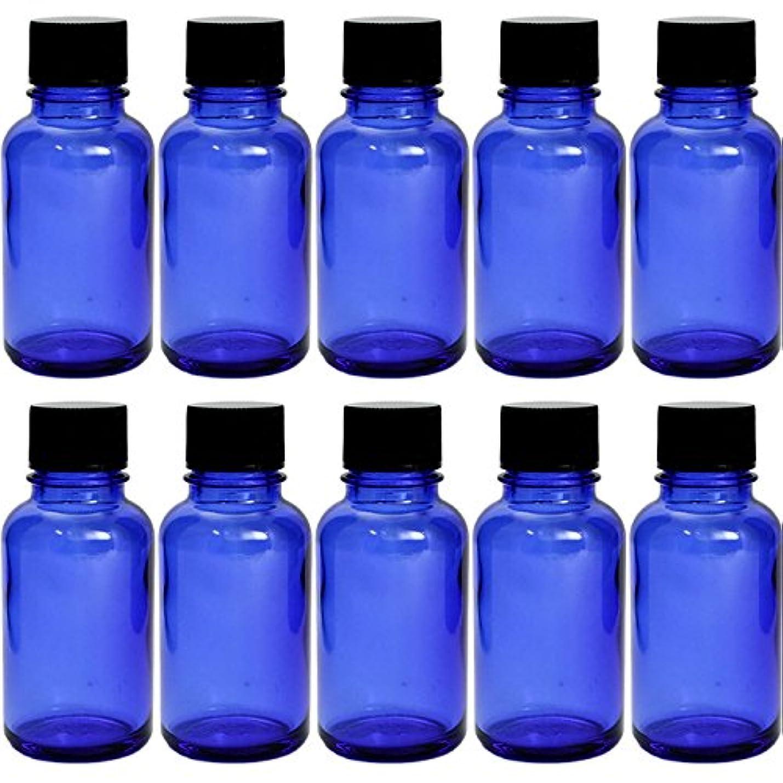 フリルインディカボット遮光瓶 ブルー 30cc SYA-B30cc -10本セット- (黒CAP 穴なし中栓付)