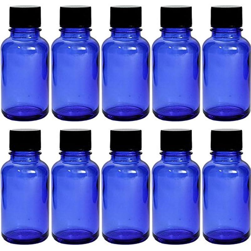 アルバム理解する寝る遮光瓶 ブルー 30cc SYA-B30cc -10本セット- (黒CAP ドロップ栓付)