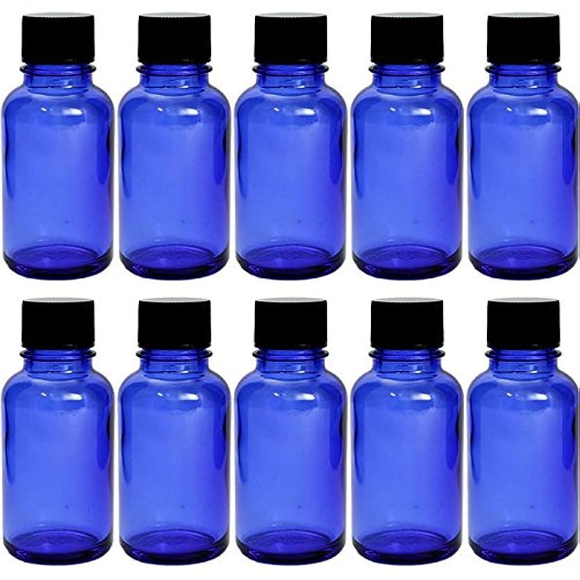 裸に対してレパートリー遮光瓶 ブルー 30cc SYA-B30cc -10本セット- (黒CAP 穴なし中栓付)