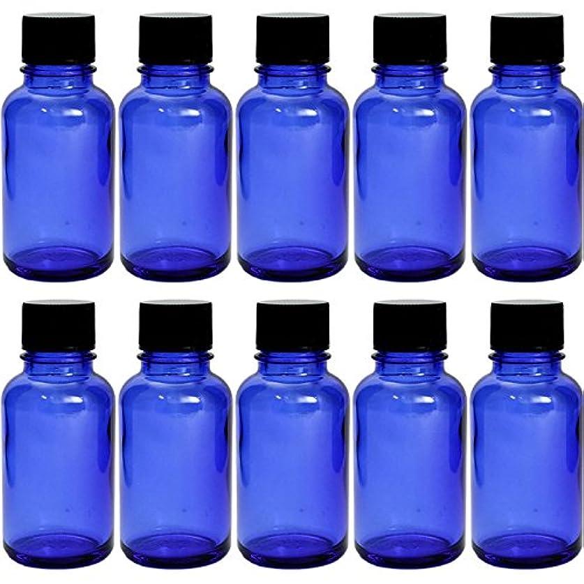 保証金反乱懐疑論遮光瓶 ブルー 30cc SYA-B30cc -10本セット- (黒CAP 穴なし中栓付)