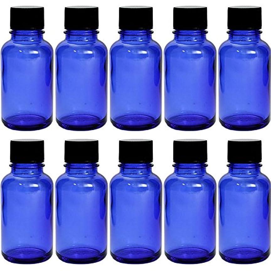 多用途不良品交流する遮光瓶 ブルー 30cc SYA-B30cc -10本セット- (黒CAP ドロップ栓付)