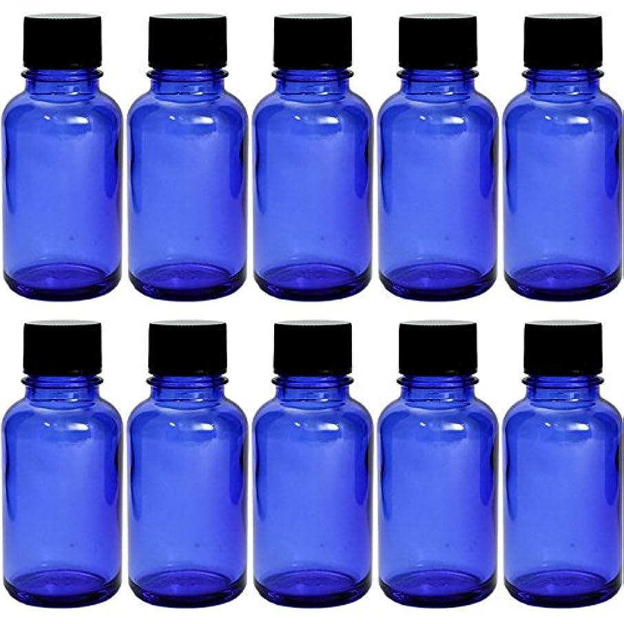 口径覚えているとらえどころのない遮光瓶 ブルー 30cc SYA-B30cc -10本セット- (黒CAP 穴なし中栓付)