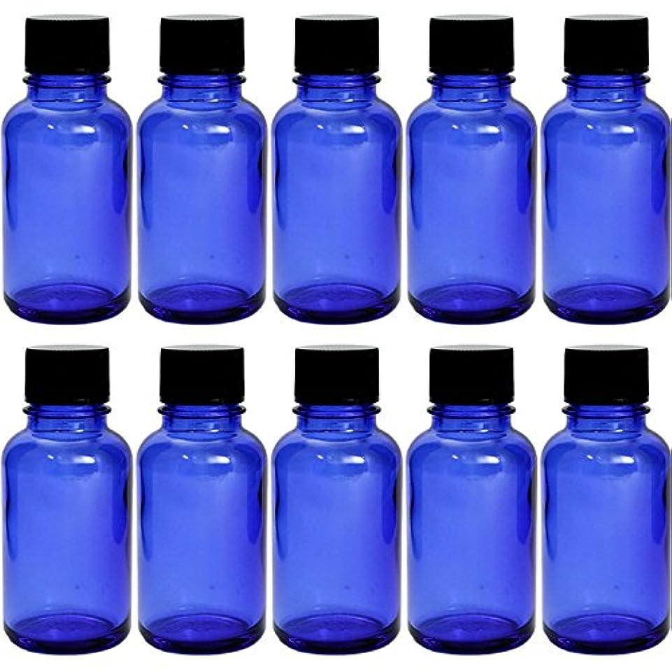 天皇時計悪性の遮光瓶 ブルー 30cc SYA-B30cc -10本セット- (黒CAP ドロップ栓付)
