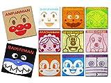 アンパンマンミュージアム 限定 タオルハンカチ ミニタオル (レアチーズちゃん)