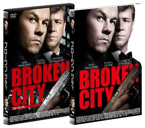 ブロークンシティ [DVD]の詳細を見る