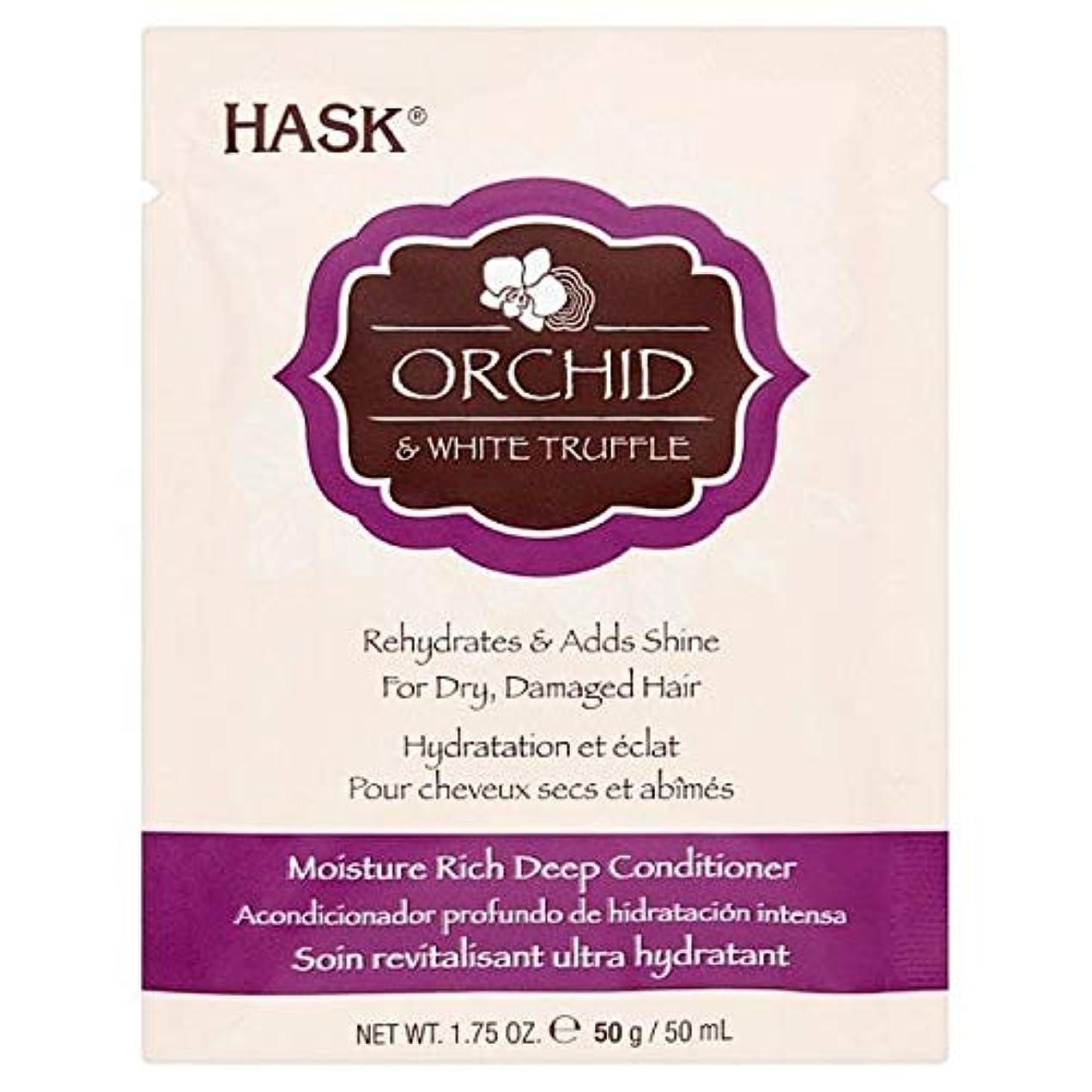 突進分離するささやき[Hask] Hask蘭&白トリュフ深いコンディショニングサシェ50グラム - HASK Orchid & White Truffle Deep Conditioning Sachet 50g [並行輸入品]