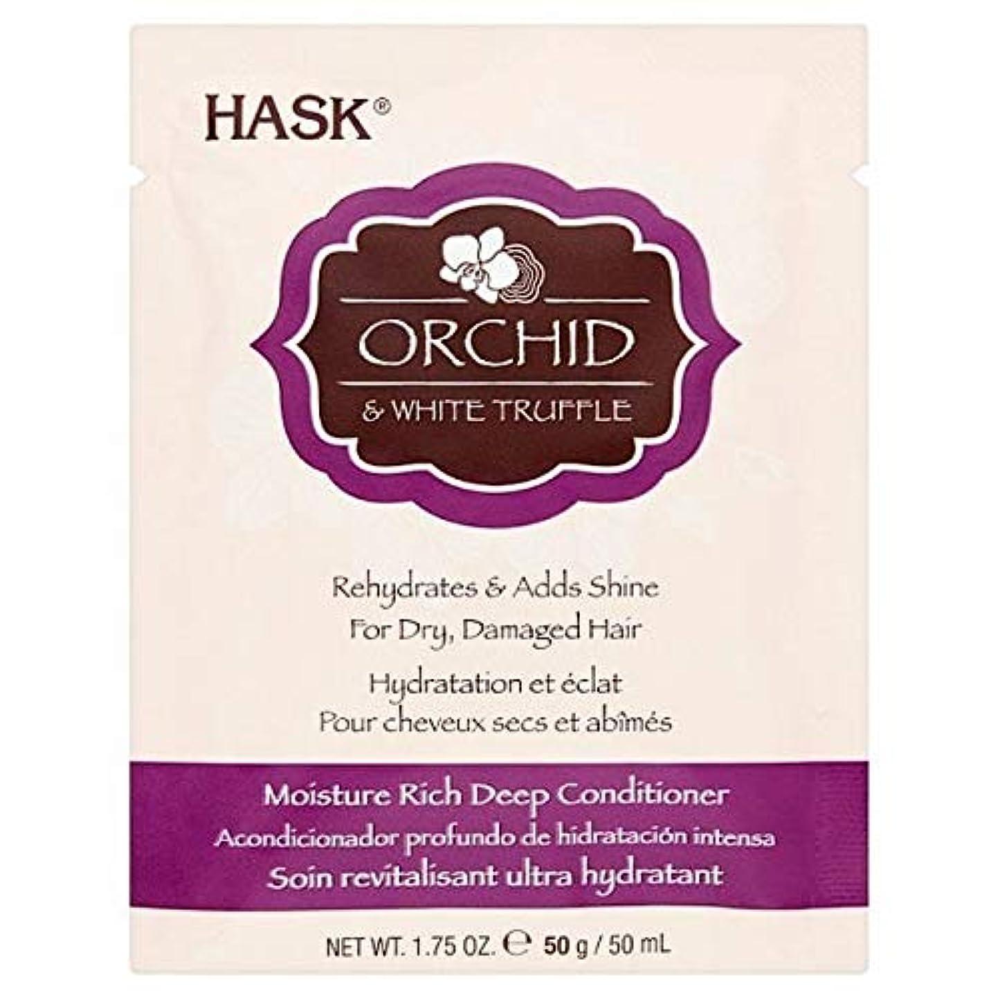 オフラフ睡眠通り抜ける[Hask] Hask蘭&白トリュフ深いコンディショニングサシェ50グラム - HASK Orchid & White Truffle Deep Conditioning Sachet 50g [並行輸入品]