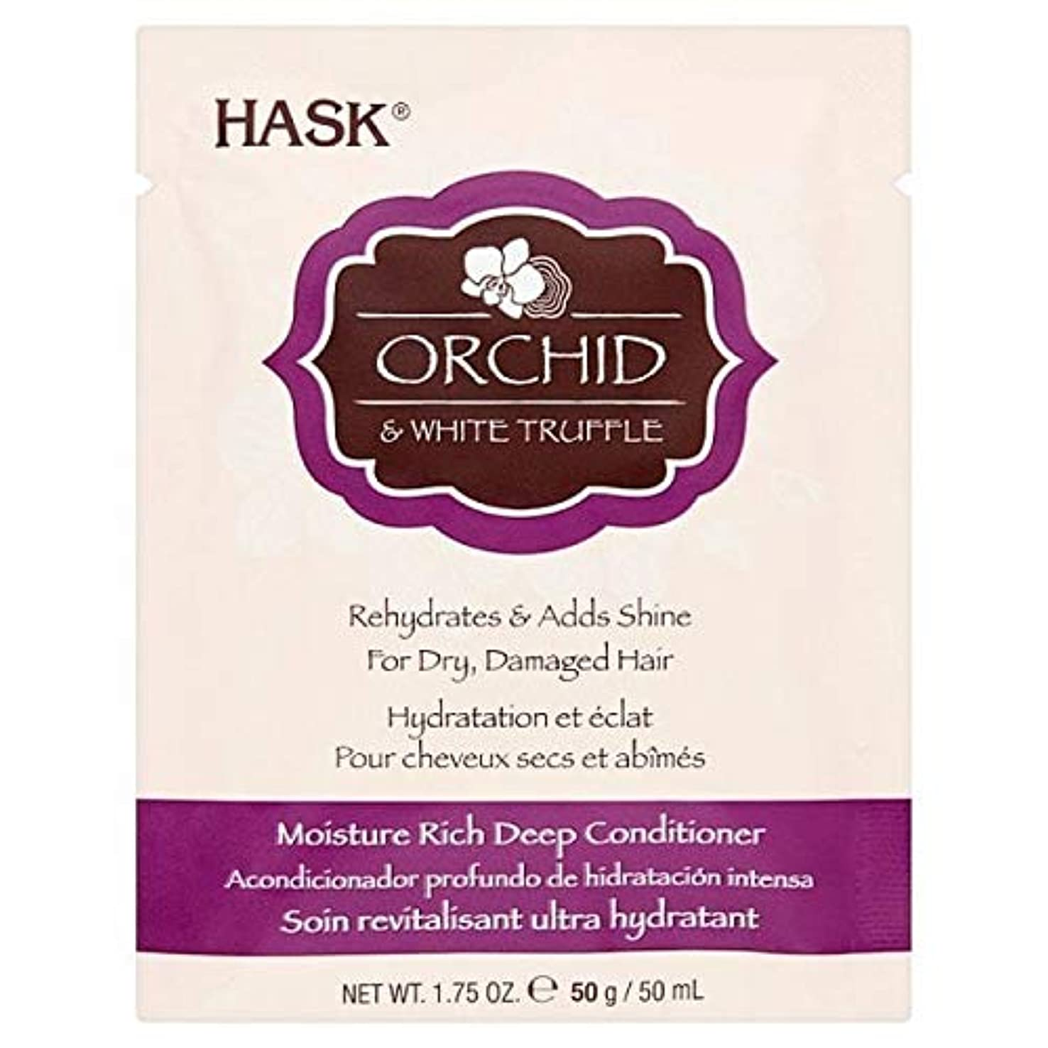 罪ホイップペデスタル[Hask] Hask蘭&白トリュフ深いコンディショニングサシェ50グラム - HASK Orchid & White Truffle Deep Conditioning Sachet 50g [並行輸入品]