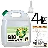ガレージ・ゼロ 液体燃料 バイオエタノール4L[GZ604]×4個【自然由来・発酵アルコール99.5vol%以上】 GSE271
