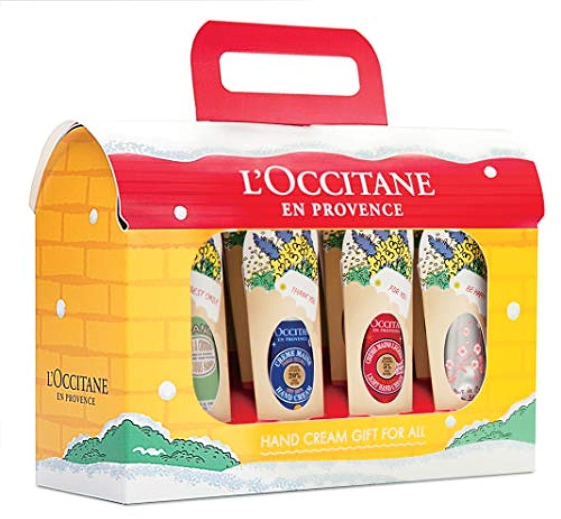 メキシコ毎年女性ロクシタン(L'OCCITANE) ハンドクリーム GIFT FOR ALL(ハンドクリーム 10ml×12個) セット