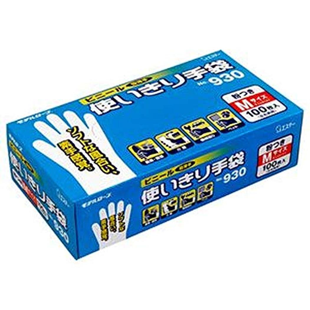 アンソロジーエッセイシャンパン- まとめ - / エステー/No.930 / ビニール使いきり手袋 - 粉付 - / M / 1箱 - 100枚 - / - ×5セット -